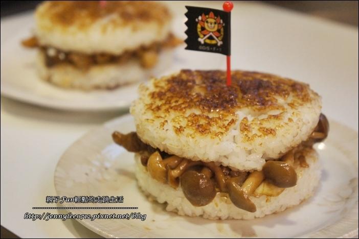 日式風味蕈菇米堡7