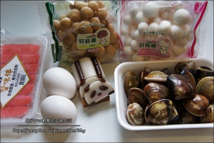 日式蕈菇海鮮茶碗蒸1