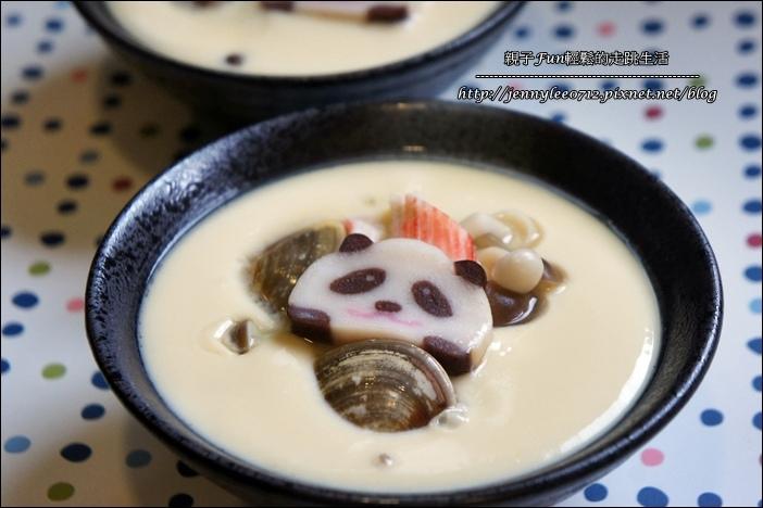 日式蕈菇海鮮茶碗蒸5