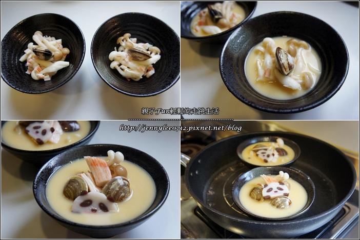 日式蕈菇海鮮茶碗蒸3