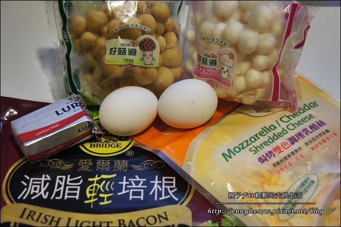 焗烤蕈菇烘蛋1