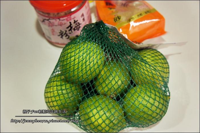 梅漬檸檬片1