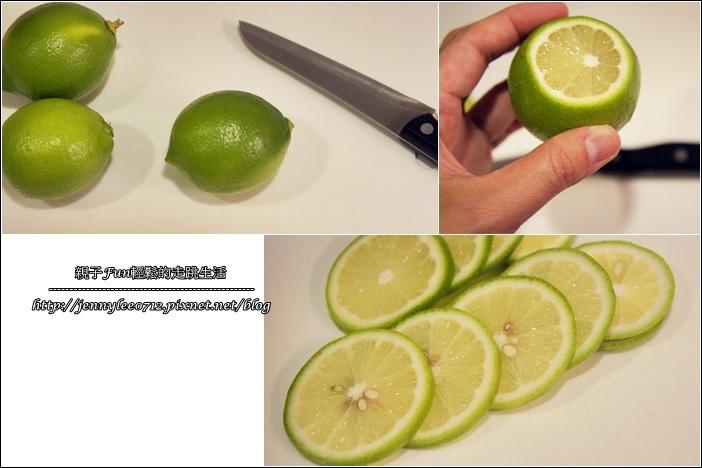 梅漬檸檬片2