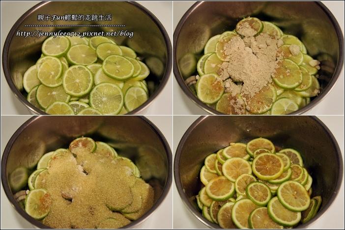 梅漬檸檬片3