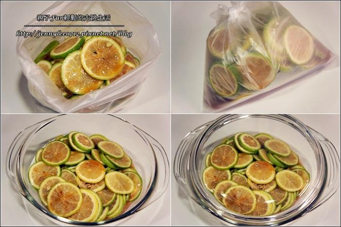 梅漬檸檬片4