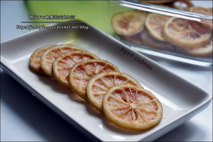 梅漬檸檬片11