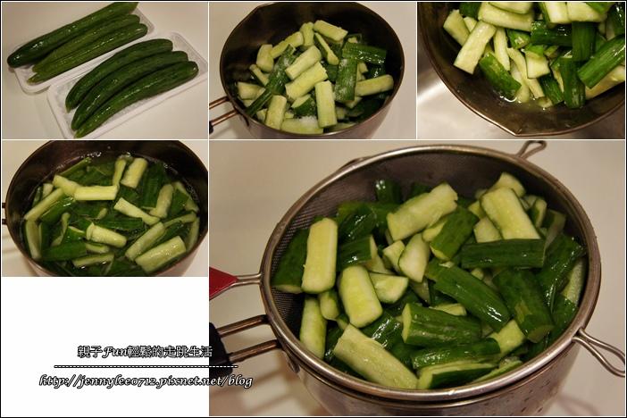 泰式涼拌小黃瓜1