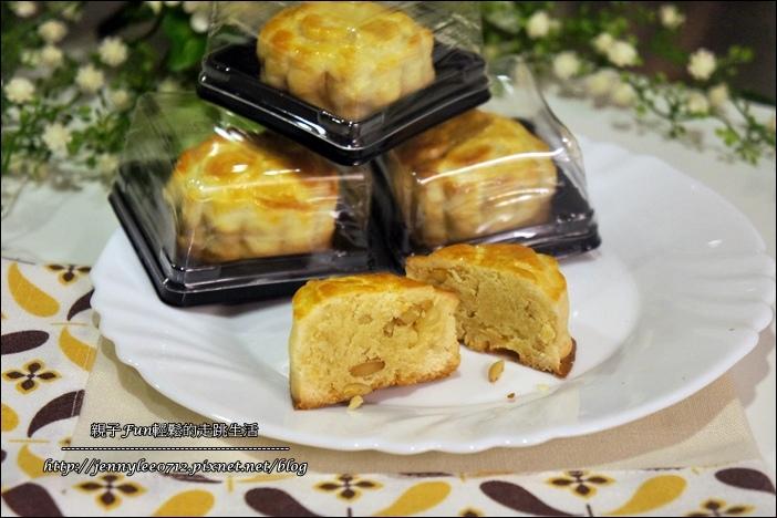 綠豆松子月餅7