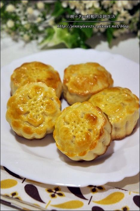 綠豆松子月餅8