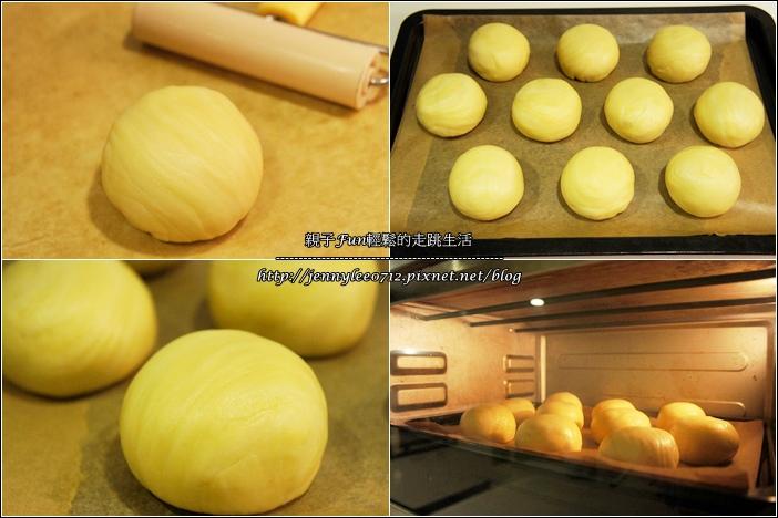 綠豆松子酥3