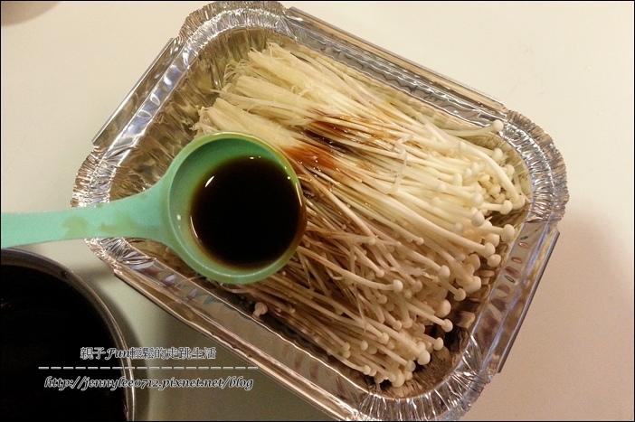醬烤金針菇3