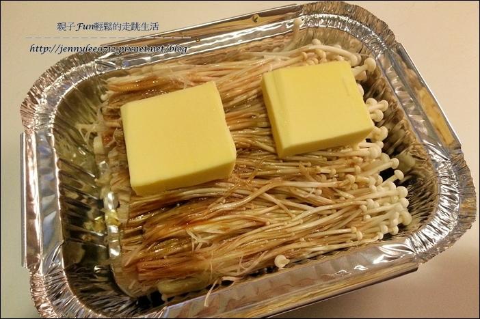 醬烤金針菇4