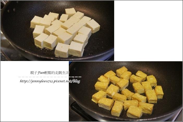 三杯豆腐3