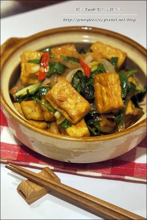 三杯豆腐6