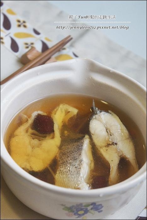 紅棗枸杞鱸魚湯5