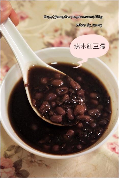 紫米紅豆湯4