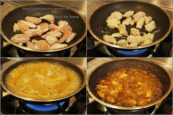三色雞肉丼1