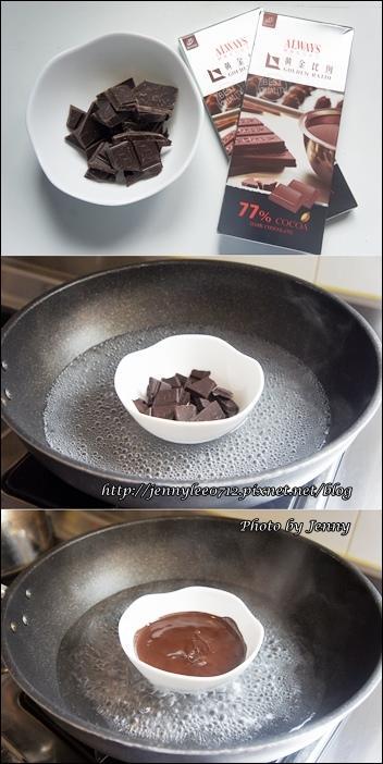 法式橙片巧克力12