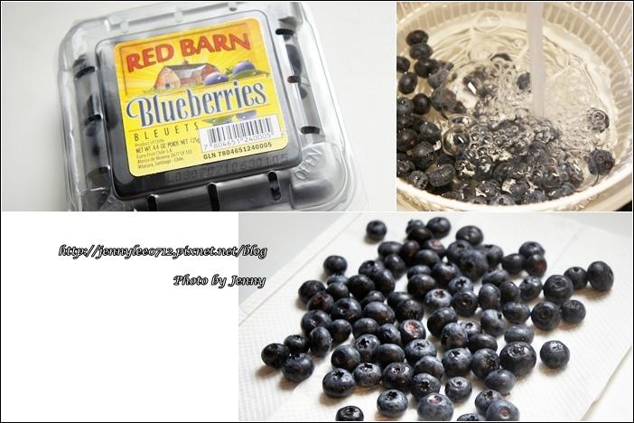 藍莓果醬1
