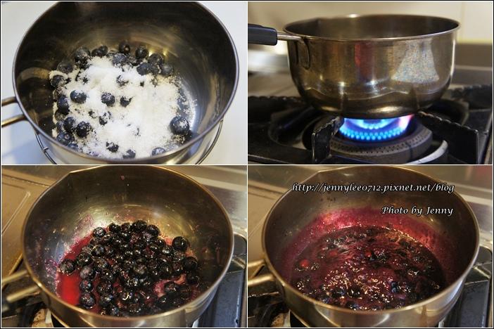 藍莓果醬2