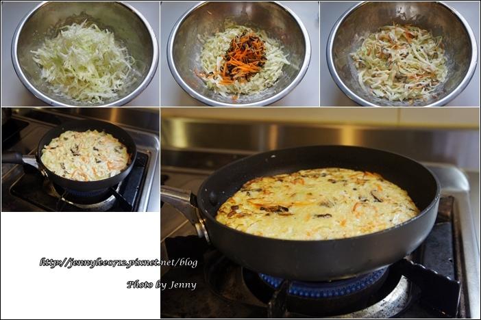 高麗菜煎餅3