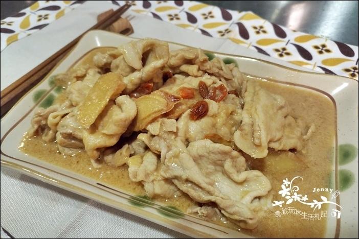 枸杞麻油肉片5
