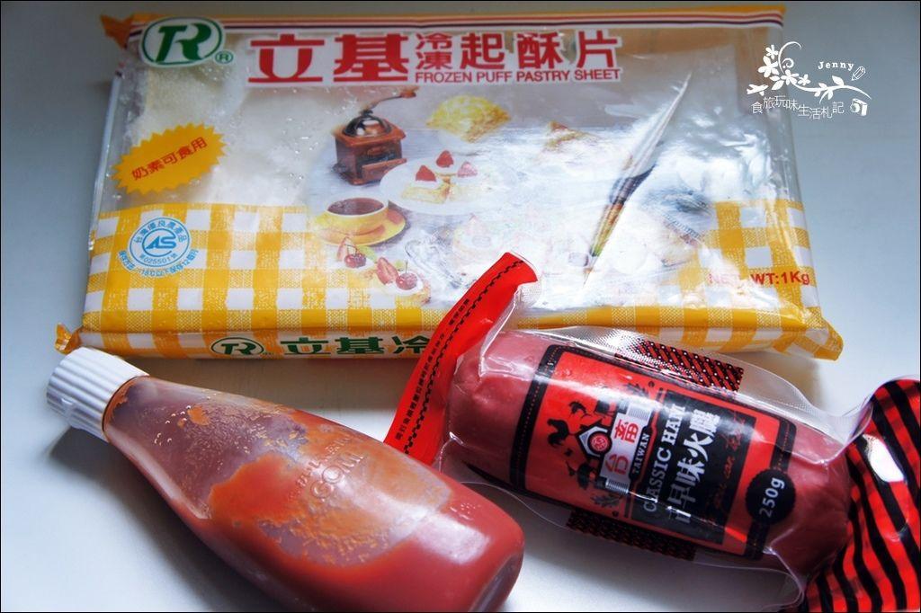 火腿玫瑰酥1