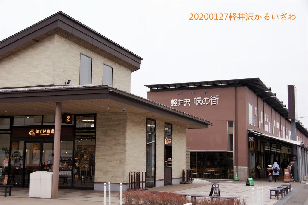 DSC00467_副本.jpg