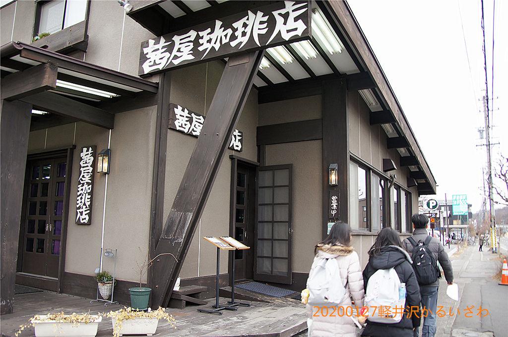 DSC00492_副本.jpg