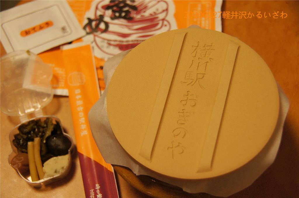 DSC00669_副本.jpg