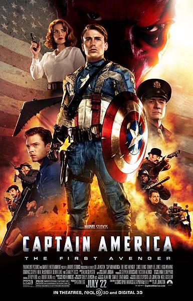 CaptainAmericaExclusivePoster
