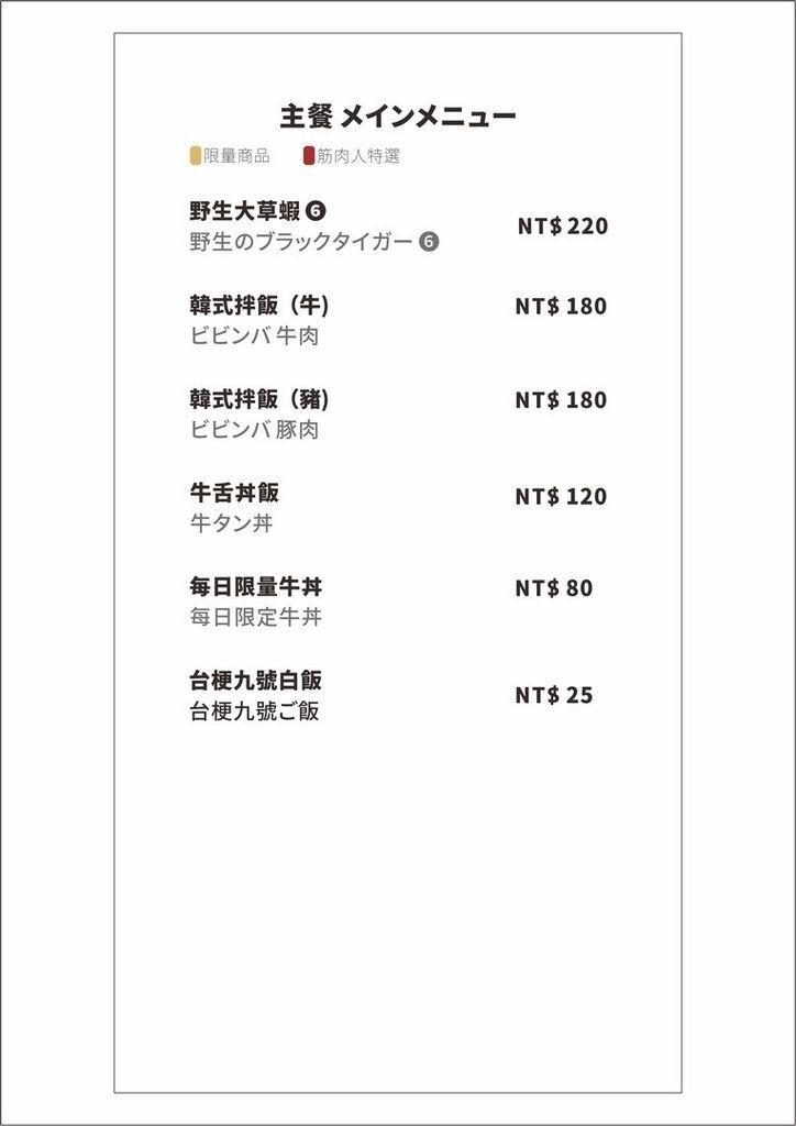1205-12_1512009138_resize.jpg