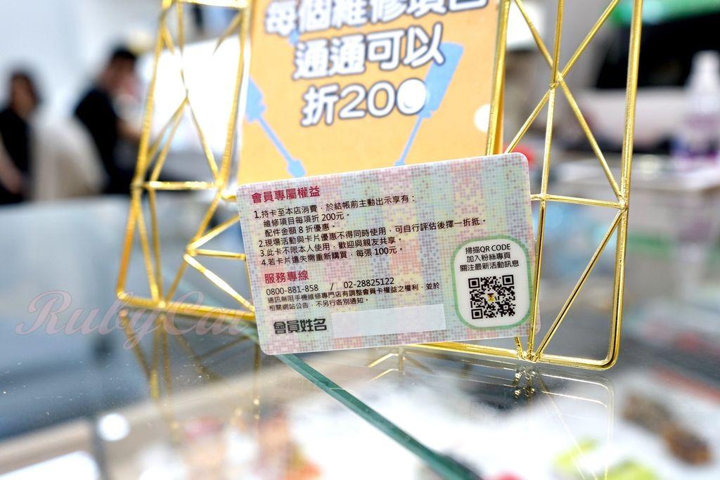 DSC00278.JPG
