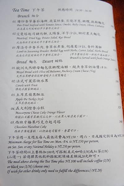 DSC01490 (681x1024).jpg