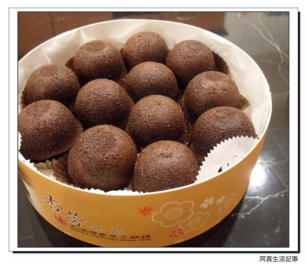 巧克力布朗尼.jpg