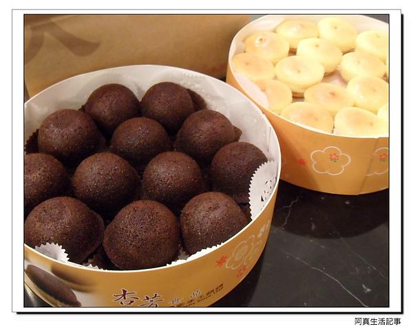 乳酪球 巧克力布朗尼.jpg