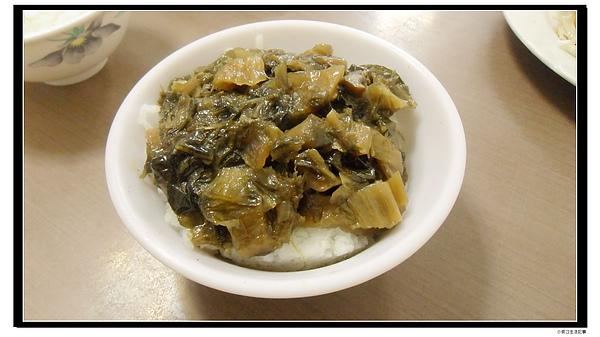 梅干菜飯.jpg