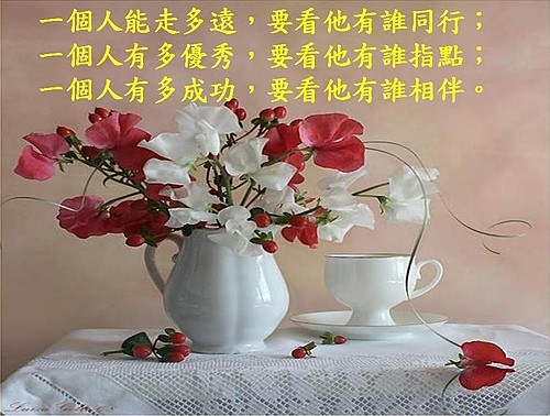 image011[1].jpg