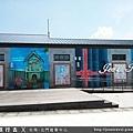 北門遊客中心025.jpg
