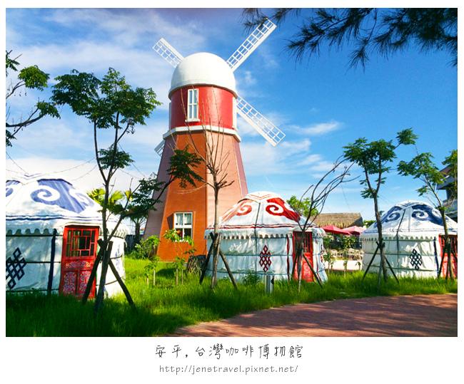 04.台灣咖啡館.jpg