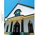 09.北門嶼教堂.jpg