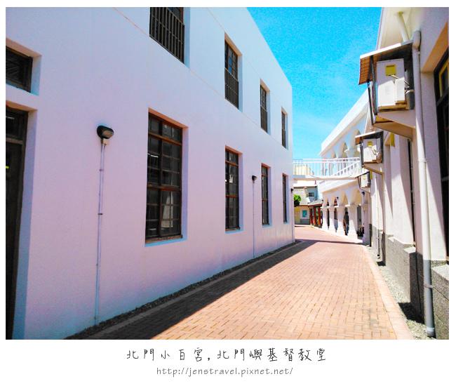09-2.北門嶼教堂.jpg