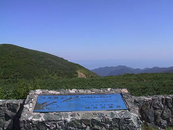2012 北海道 g1 (57).JPG