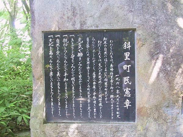 2012 北海道 g1 (24).JPG