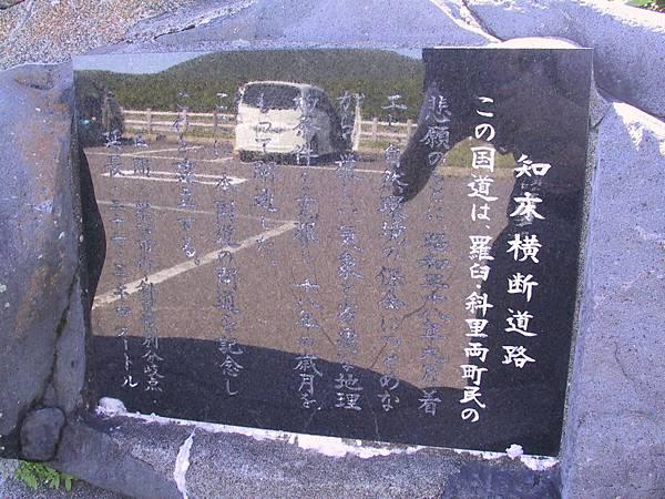 2012 北海道 g1 (45).JPG
