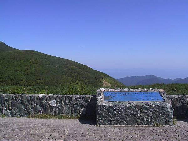 2012 北海道 g1 (58).JPG
