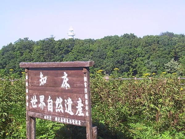 2012 北海道 g1 (86).JPG
