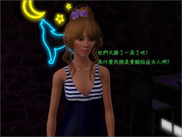 Screenshot-27.jpg
