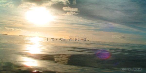 ppr-ocean%20x