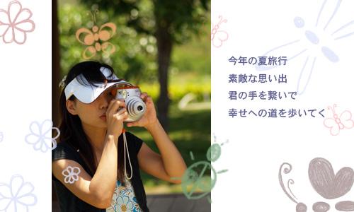 summer04.jpg